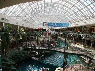 تفاوت های مراکز خرید، پاساژ، مجتمع تجاری و بازار