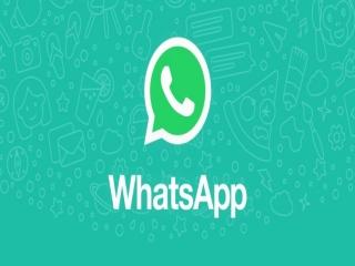 اضافه شدن تاچ آیدی یا فیس آیدی به نسخه جدید واتس اپ