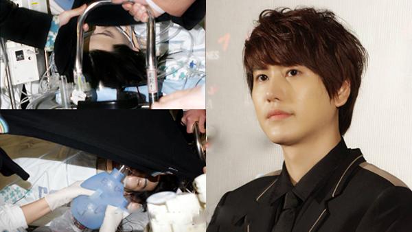 تصادف کیو هیون