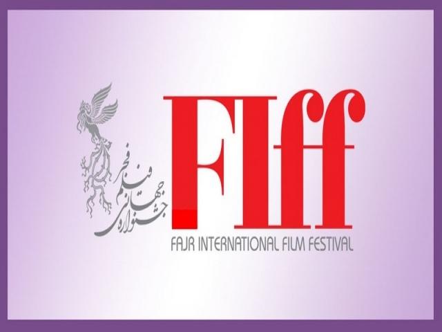 معرفی جشنواره جهانی فیلم فجر