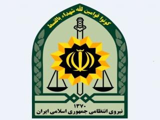 فرماندهی انتظامی تهران بزرگ (فاتب)
