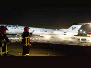 آتش سوزی هواپیما در فرودگاه مهرآباد / حادثه مصدوم یا فوتی نداشت