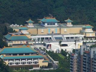 معرفی کاخ موزه ملی تایوان