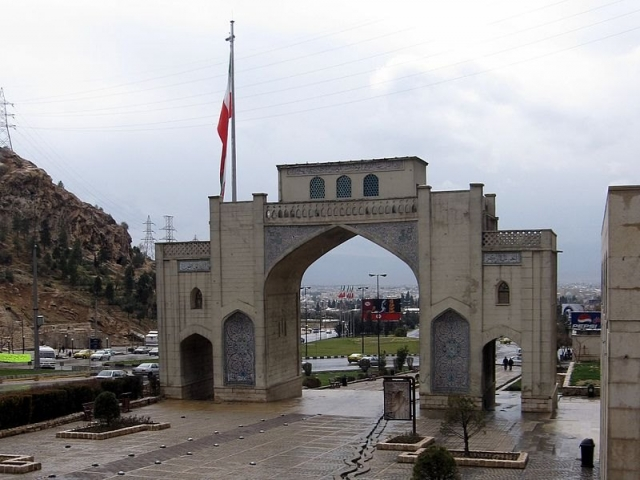 تاریخچه دروازه قرآن شیراز