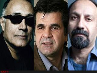 بهترین کارگردانان ایران