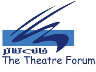 اعلام هشت اثر نهایی بخش رپرتوار کارگردانان جشنهای خانه تئاتر