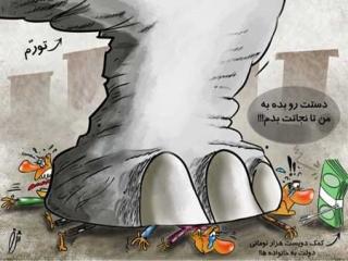 کاریکاتورهای طنز گرانی