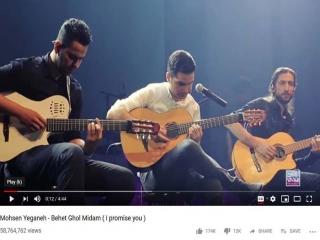 رکوردشکنی محسن یگانه در یوتیوبرکوردشکنی محسن یگانه در یوتیوب