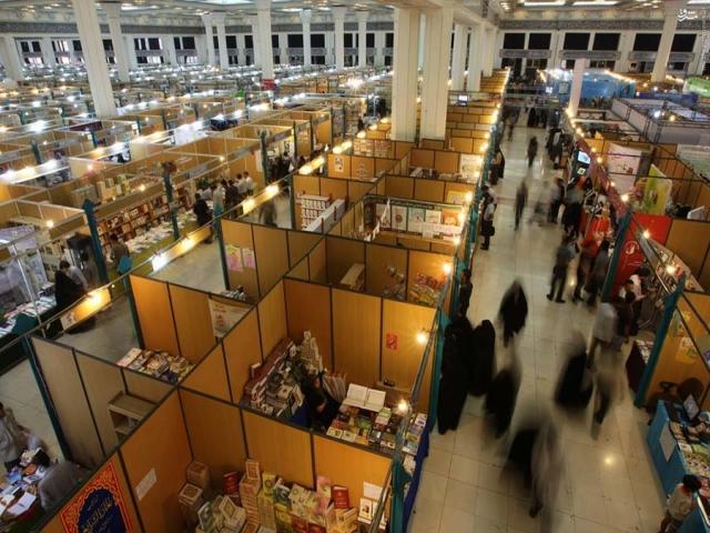 برگزاری نمایشگاه کتاب تهران از 4 اردیبهشت