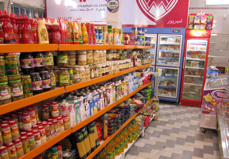 بهترین سوپرمارکت ها در تهران