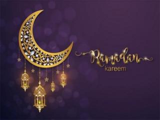 ماه رمضان آمد ...
