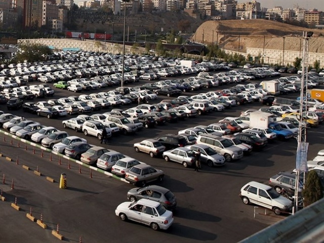 اتحادیه تعمیرگاه اتوسرویس و پارکینگ و کارواش های تهران
