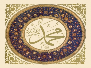 رمضان در کلام رسول الله صلی الله علیه و آله