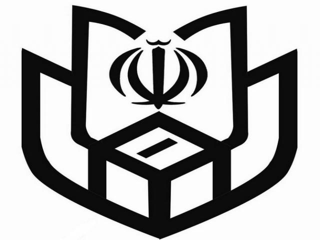 ستاد انتخابات استان تهران