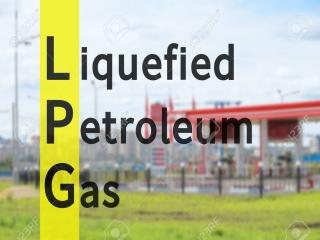 گاز LPG یا گاز مایع چیست