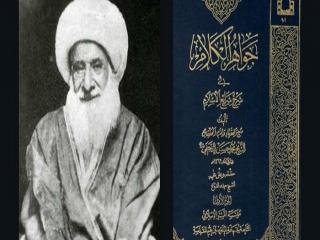 کتابها و آثار شیخ صدوق