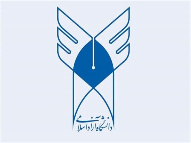 طرح تفحص از دانشگاه آزاد به هیئت رئیسه ارجاع شد
