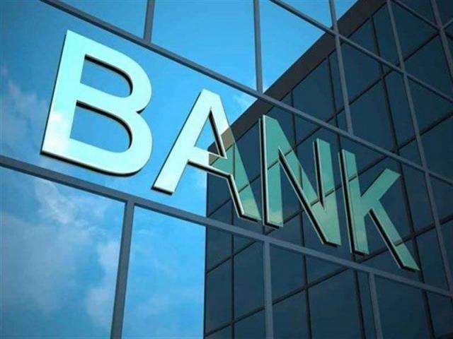 لغو مجوز تنها بانک ایرانی در افغانستان