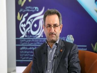 تغییر چهار فرماندار استان تهران
