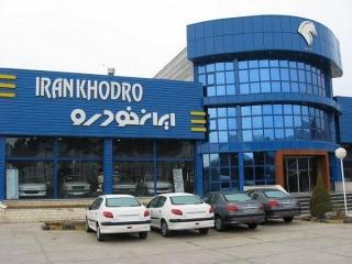 فروش فوری 2 محصول ایران خودرو آغاز شد