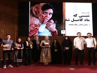عوامل «شبی که ماه کامل شد» سفیران آرشیو هنر ایران شدند