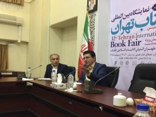 جدیدترین آمارها از نمایشگاه کتاب تهران به روایت یک مدیر