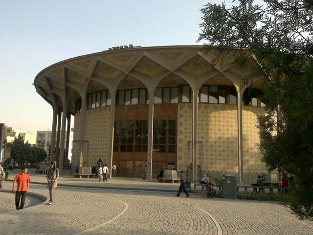 برنامه تعطیلی تالارهای تئاتر شهر در شبهای قدر اعلام شد