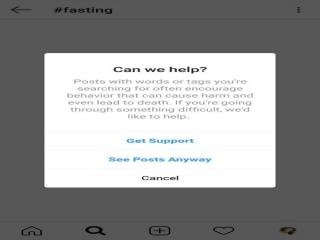 """واکنش عجیب اینستاگرام به جستجوی کلمه """"روزهداری""""؛ جستجوی شما مضر است!"""