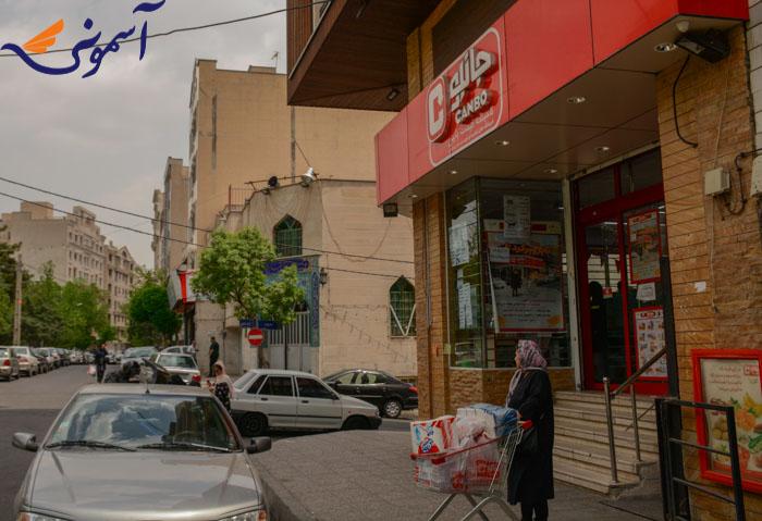 سعادت آباد - فروشگاه جانبو