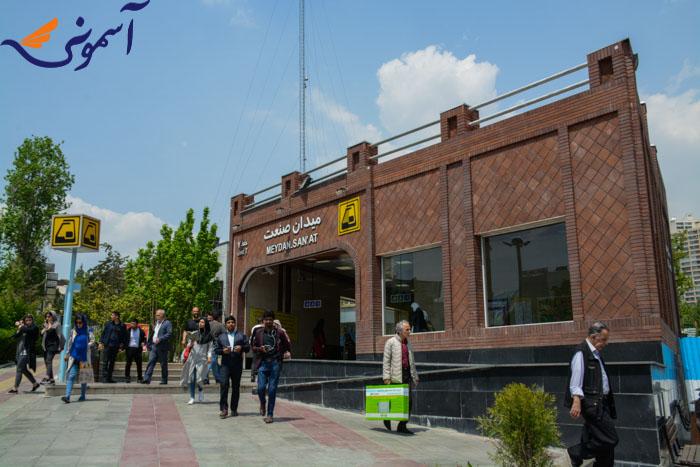 ایستگاه مترو میدان صنعت