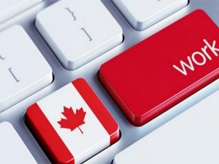 برنامه مهاجرت خوداشتغالی فدرال کانادا
