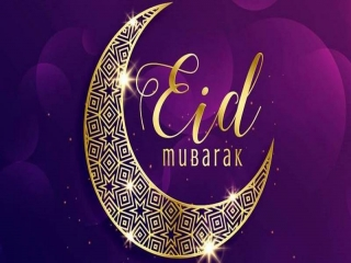 تحقیق در مورد عید فطر