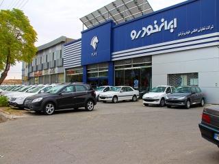فروش فوری 4 محصول ایران خودرو از فردا