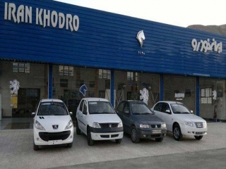 فروش فوری 4 محصول ایران خودرو امروز آغاز شد