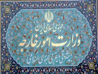 پاسخ ایران به سخنان جدید پمپئو برای مذاکره بدون پیششرط با ایران