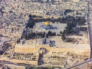 اهمیت بیت المقدس برای یهودیان
