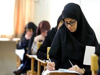 اعلام ظرفیت پذیرش در آزمون دکتری دانشگاه تهران