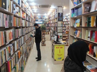قیمت کتاب طی دو سال اخیر 98 درصد افزایش پیدا کرده است