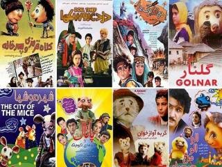 بررسی اهمیت و جایگاه سینمای کودک و نوجوان در سینمای ایران