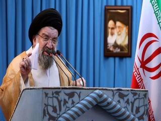 خطبه های نماز جمعه تهران 24 خرداد 98