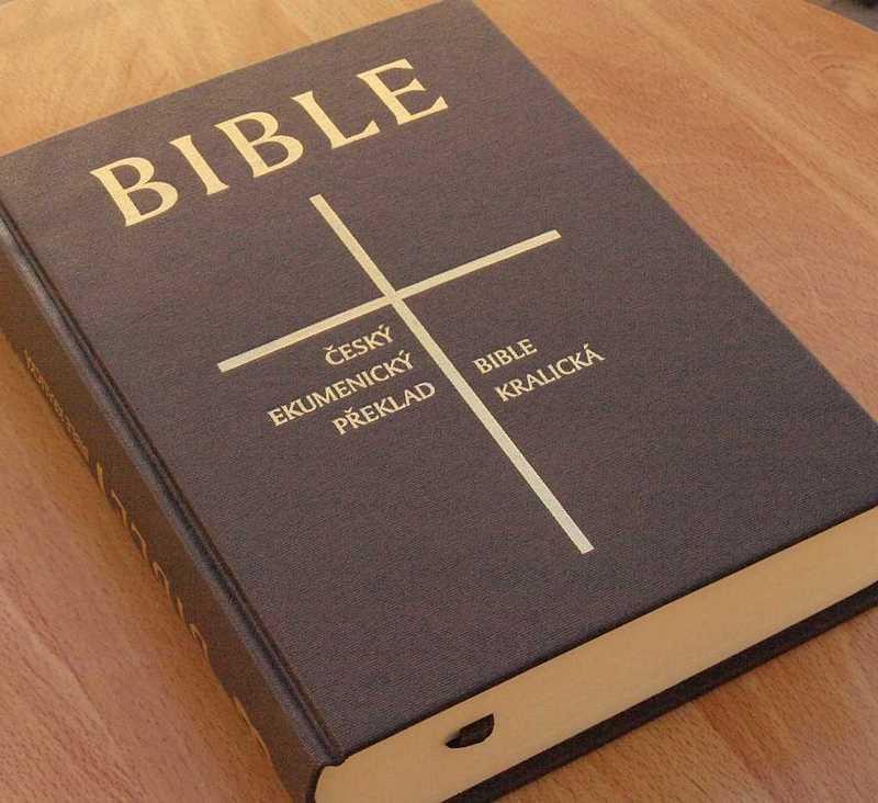 کتاب انجیل عیسی مسیح