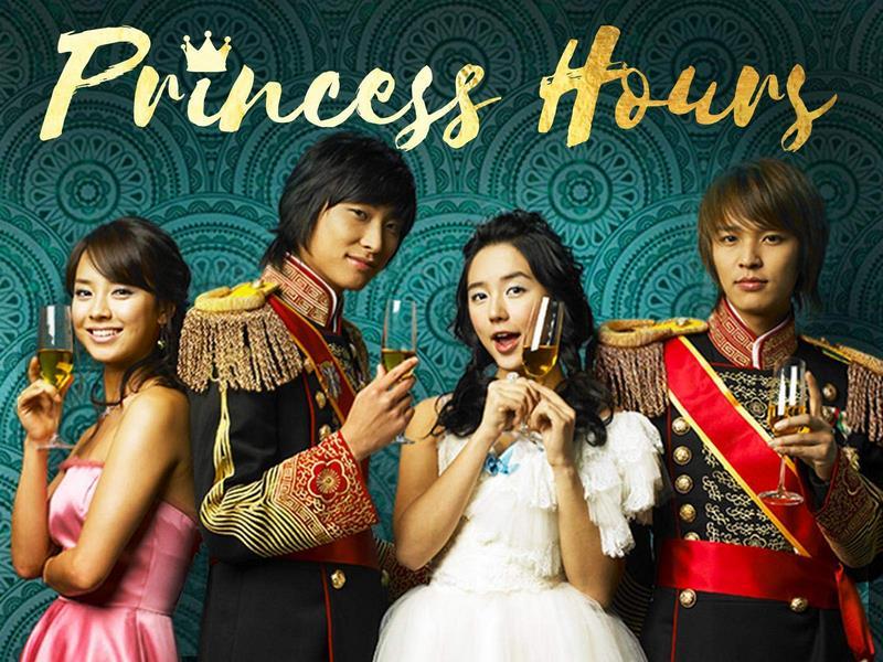 سریال روزگار شاهزاده تایلندی