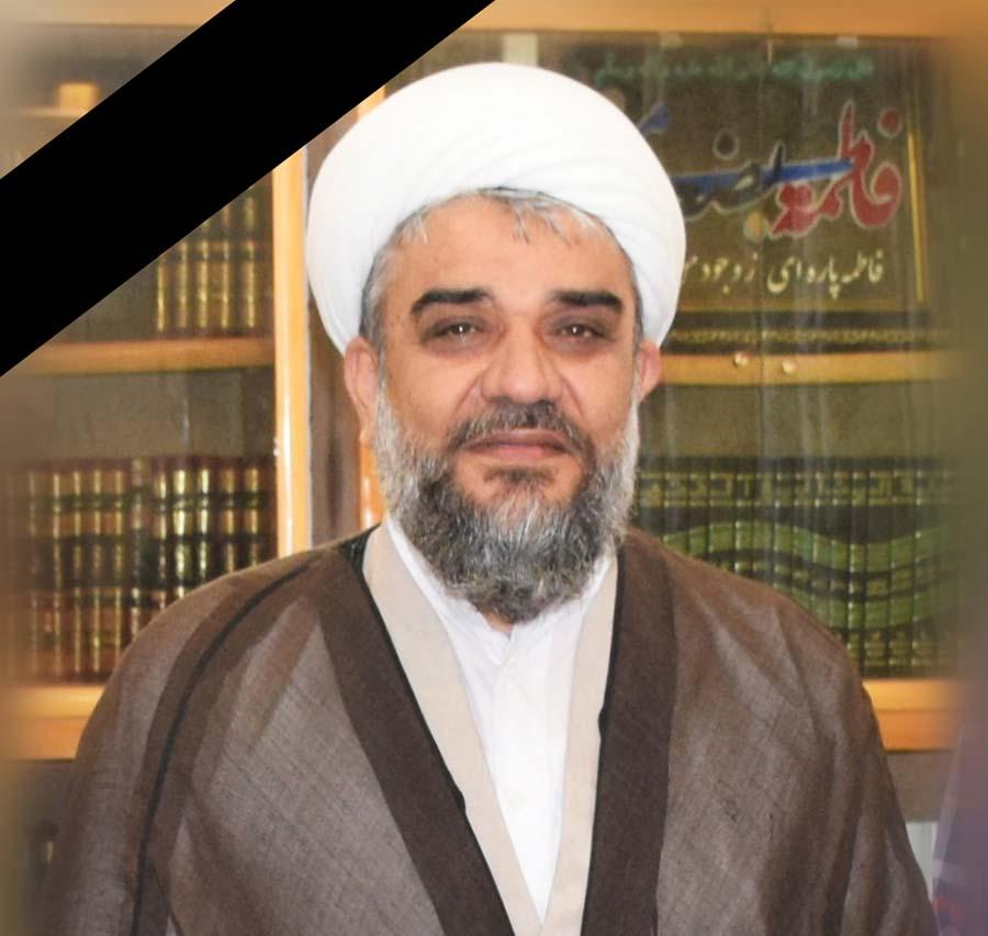 رسیدگی سریع به پرونده شهادت امام جمعه کازرون - Kazerun Friday pray Imam