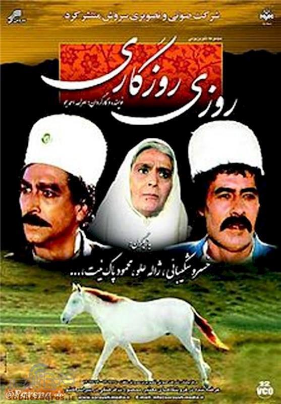 خنده دارترین سریال های ایرانی