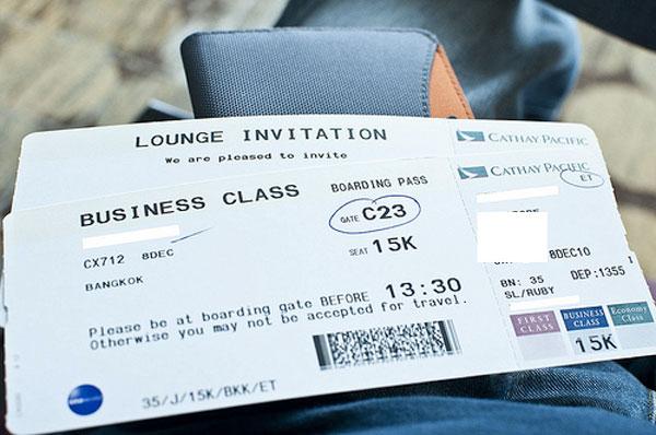 نرخ بلیط در تعطیلات عید فطرتغییری نمی کند - Ticket rates do not change on holiday