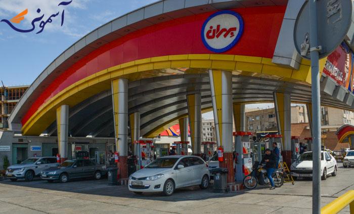 صادقیه - پمپ بنزین