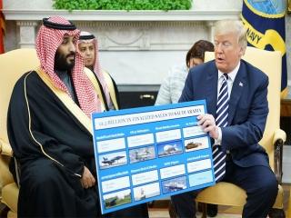 دونالد ترامپ قطعنامههای منع فروش سلاح به عربستان را وتو کرد