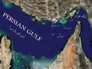 ایران تصمیم دارد در تنگه هرمز از کشتیها عوارض بگیرد