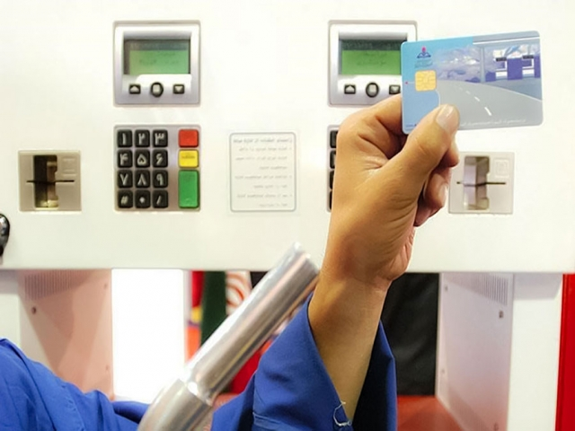 احتمال تعویق در اجرای استفاده از کارت سوخت