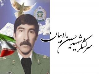 بازگشت فرمانده گردان مالک اشتر پس از 38 سال / پیکر شهید ادیبان شناسایی شد